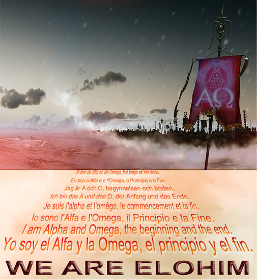THE FLAGS OF ELOHIM