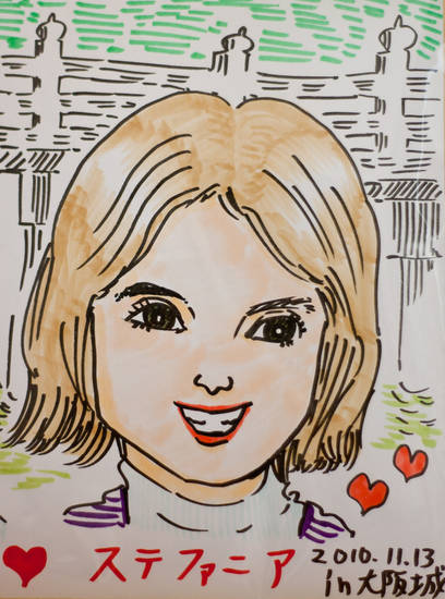 Stefania Da Pont ritratto