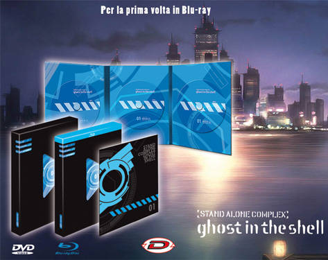 ghost in the shell stand alone complex dynit packaging