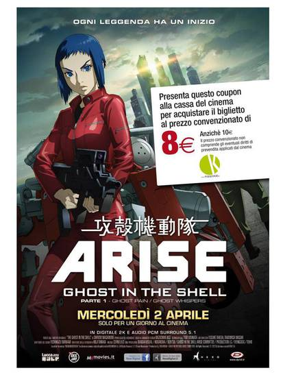 buono sconto ghost in the shell arise