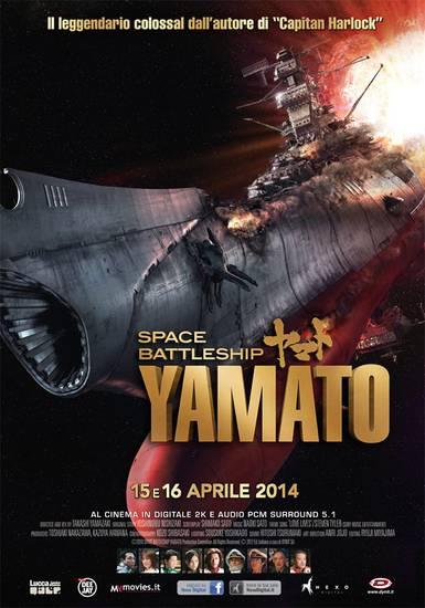 space battleship yamato locandina
