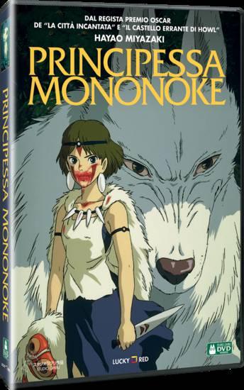 principessa mononoke dvd