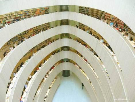 biblioteca-universitc3a0-zurig