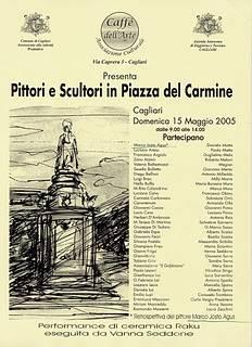 Loc.P.zza-del-Carmine[1]