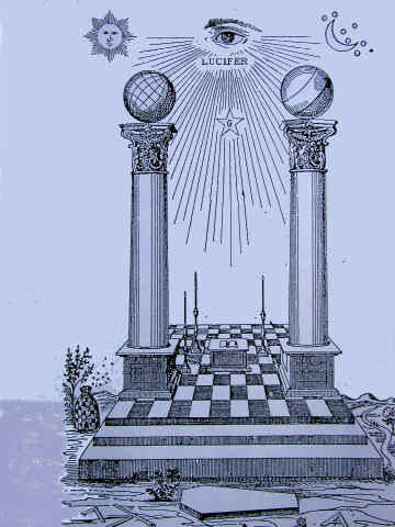 Masonicpillars