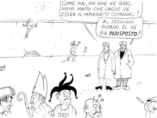 vignette55